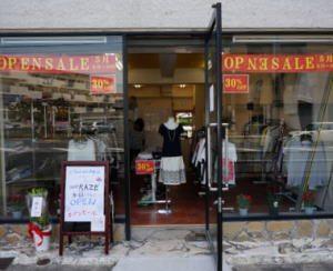 ShopKAZE店舗写真